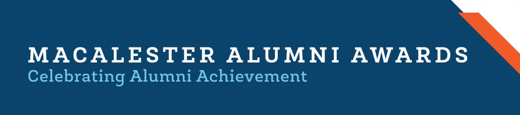 """Blue banner with white text which reads """"Macalester Alumni Awards: Celebrating Alumni Achievements"""""""