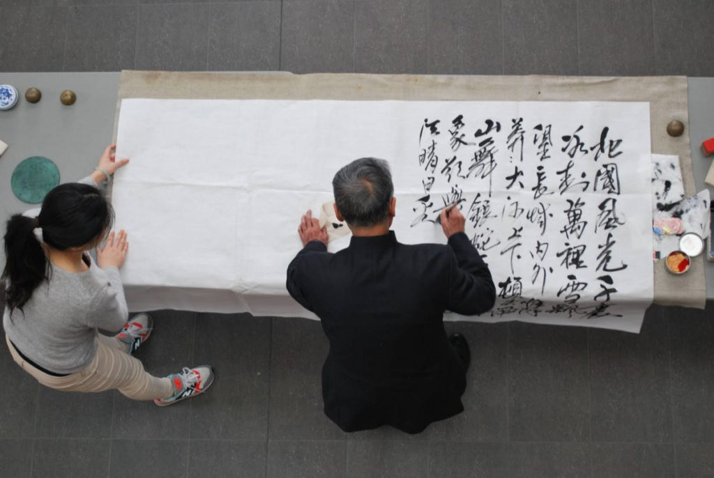 Liu Zhenxiong, a Painter and Calligrapher from Inner Mongolia, Conducts a Demonstration