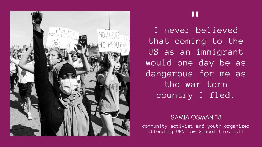 Samia Osman '18