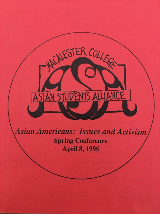 Asian Students Alliance spring conference, 1995