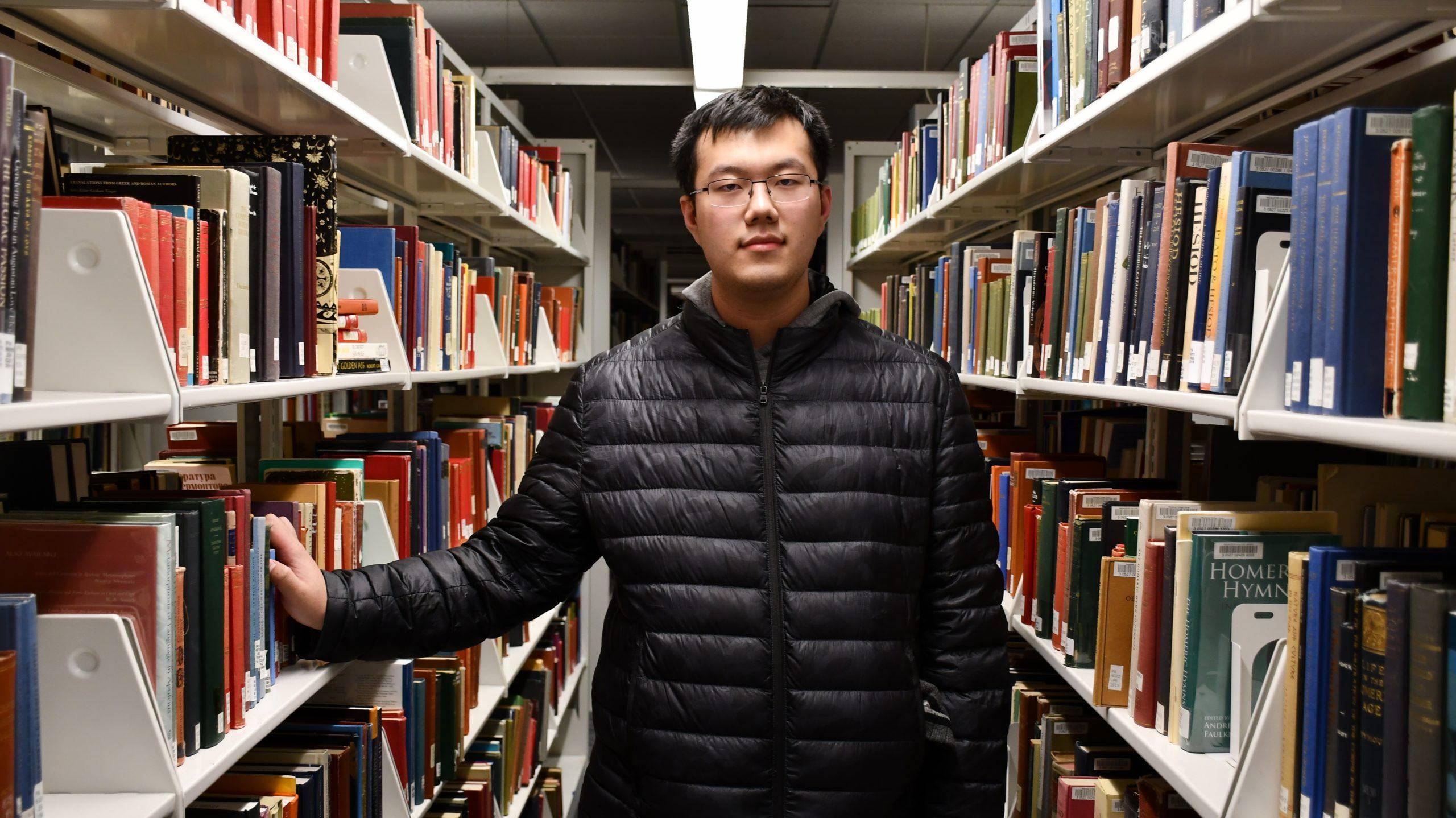 Jinzhou Tian