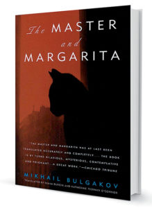 Photo of The Master and Margarita by Mikhail Bulgakov