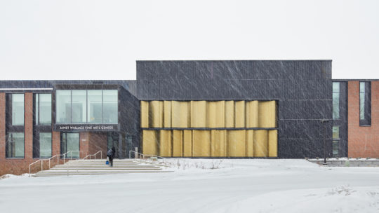 image of exterior of new theater and dance building