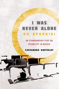 """Cover of the book """"I Was Never Alone"""""""