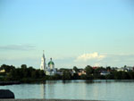 old tver