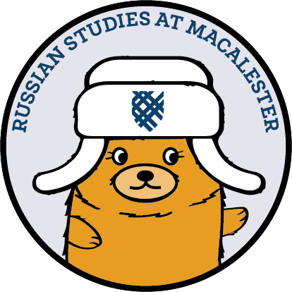 Macalester Russian department logo