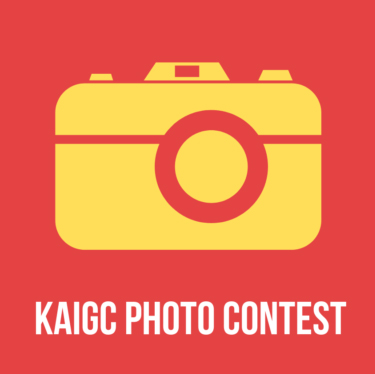 "Graphic of a camera with caption ""KAIGC Photo Contest"""